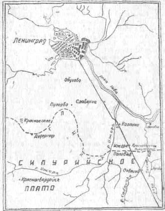 Схема юго-восточных